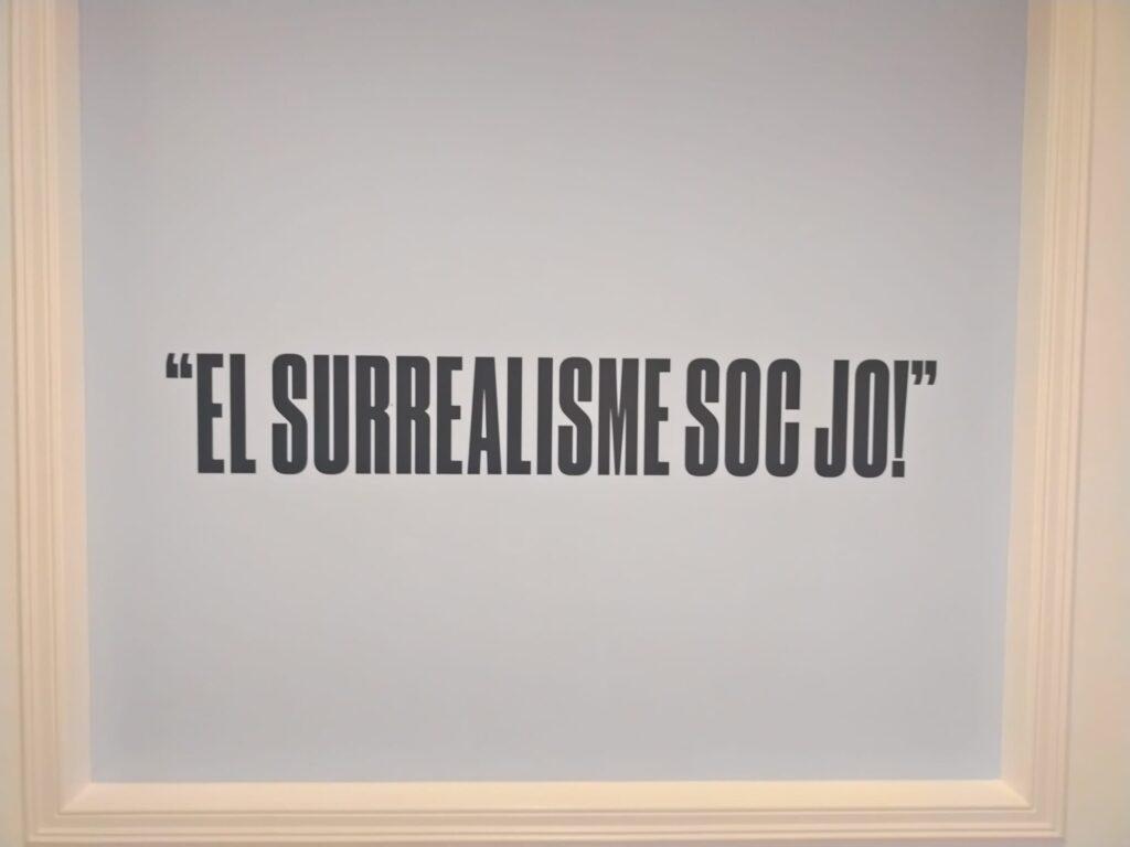 Сюрреализм - это я